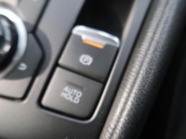 XD プロアクティブ メーカーOPナビ 衝突軽減装置 フルセグ 1オーナー 禁煙 バックカメラ ETC ドラレコ シートヒーター レーダークルコン レーンアシスト クリアランスソナー LEDヘッド 純正アルミ パワーシート(34枚目)