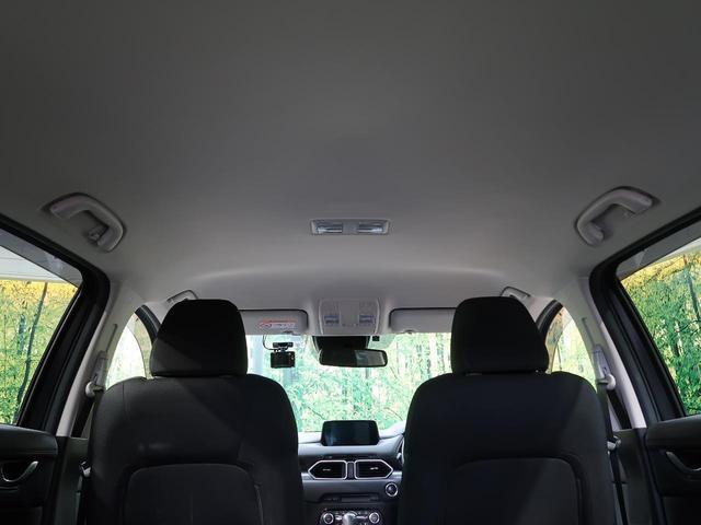 XD プロアクティブ メーカーOPナビ 衝突軽減装置 フルセグ 1オーナー 禁煙 バックカメラ ETC ドラレコ シートヒーター レーダークルコン レーンアシスト クリアランスソナー LEDヘッド 純正アルミ パワーシート(43枚目)