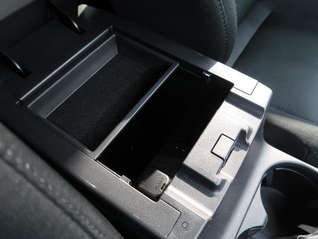 XD プロアクティブ メーカーOPナビ 衝突軽減装置 フルセグ 1オーナー 禁煙 バックカメラ ETC ドラレコ シートヒーター レーダークルコン レーンアシスト クリアランスソナー LEDヘッド 純正アルミ パワーシート(45枚目)