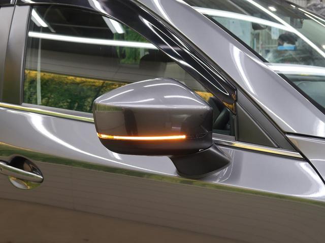 XD プロアクティブ メーカーOPナビ 衝突軽減装置 フルセグ 1オーナー 禁煙 バックカメラ ETC ドラレコ シートヒーター レーダークルコン レーンアシスト クリアランスソナー LEDヘッド 純正アルミ パワーシート(65枚目)
