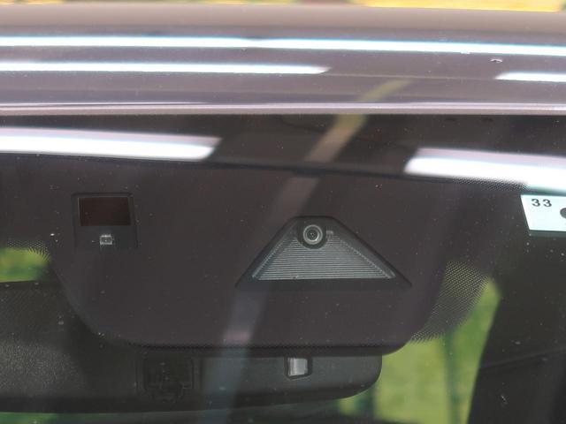 XD プロアクティブ メーカーOPナビ 衝突軽減装置 フルセグ 1オーナー 禁煙 バックカメラ ETC ドラレコ シートヒーター レーダークルコン レーンアシスト クリアランスソナー LEDヘッド 純正アルミ パワーシート(66枚目)