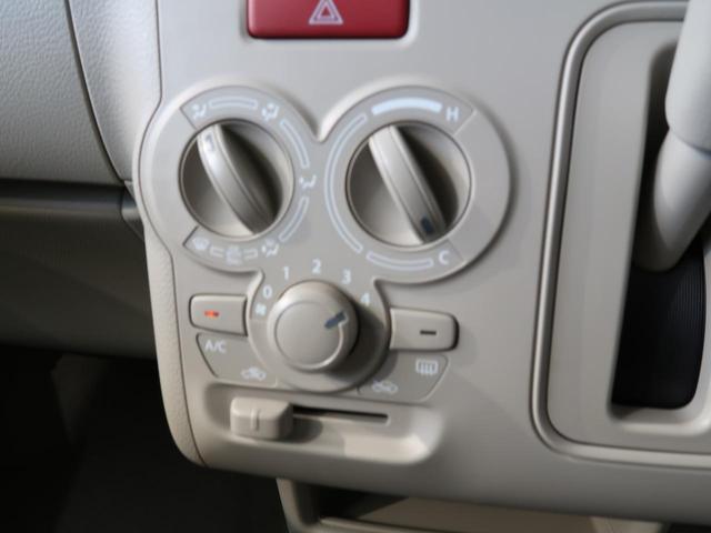 G 届出済未使用車 スズキセーフティサポート コーナーセンサー シートヒーター スマ-トキー オートライト ベンチシート(10枚目)