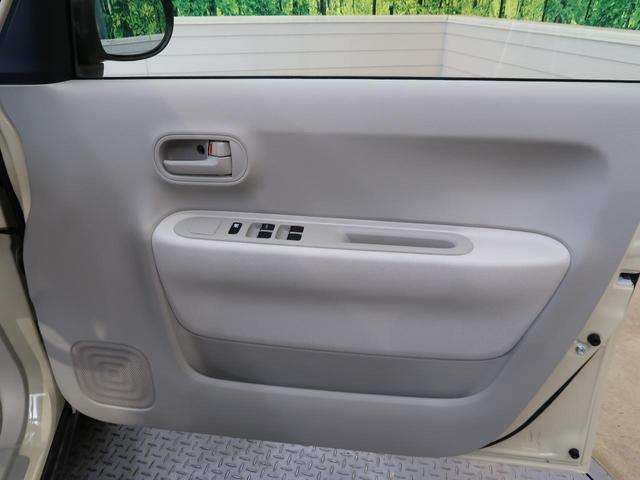 G 届出済未使用車 スズキセーフティサポート コーナーセンサー シートヒーター スマ-トキー オートライト ベンチシート(26枚目)