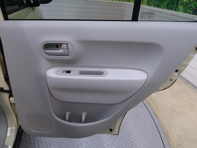 G 届出済未使用車 スズキセーフティサポート コーナーセンサー シートヒーター スマ-トキー オートライト ベンチシート(28枚目)