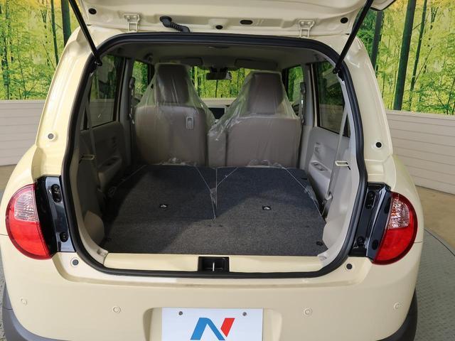G 届出済未使用車 スズキセーフティサポート コーナーセンサー シートヒーター スマ-トキー オートライト ベンチシート(33枚目)