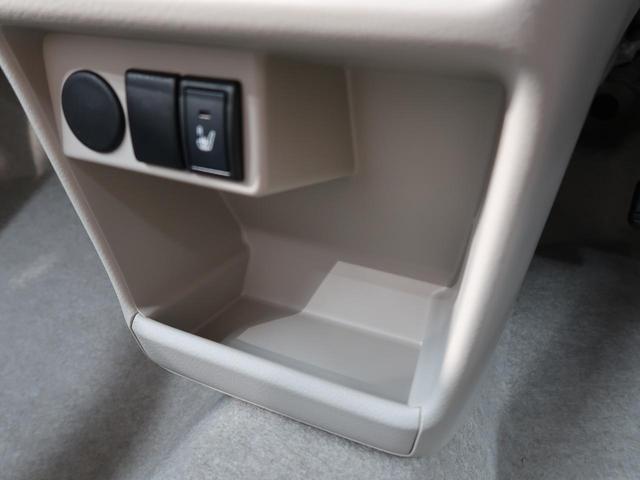 G 届出済未使用車 スズキセーフティサポート コーナーセンサー シートヒーター スマ-トキー オートライト ベンチシート(36枚目)