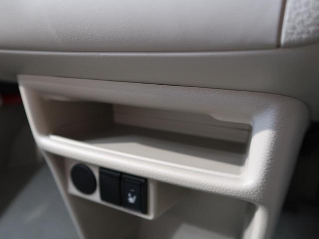 G 届出済未使用車 スズキセーフティサポート コーナーセンサー シートヒーター スマ-トキー オートライト ベンチシート(37枚目)
