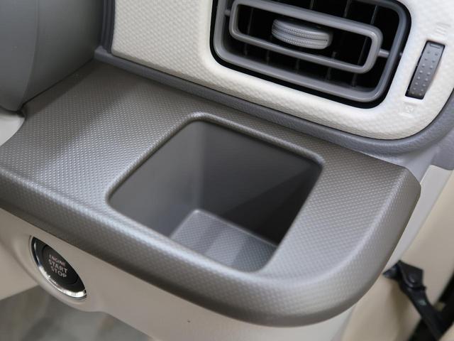 G 届出済未使用車 スズキセーフティサポート コーナーセンサー シートヒーター スマ-トキー オートライト ベンチシート(38枚目)