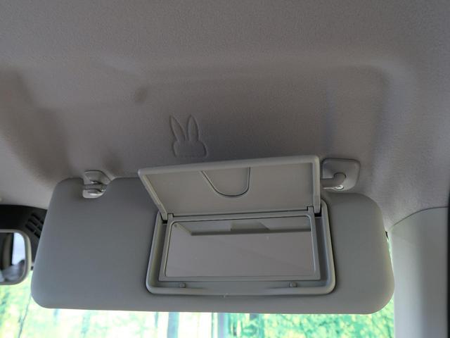 G 届出済未使用車 スズキセーフティサポート コーナーセンサー シートヒーター スマ-トキー オートライト ベンチシート(40枚目)