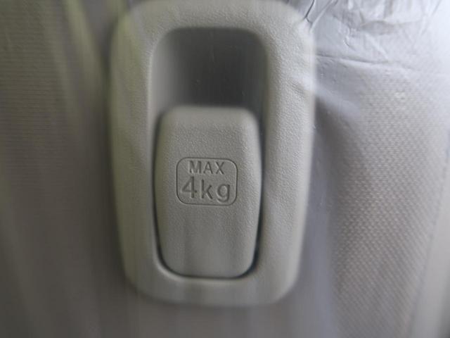 G 届出済未使用車 スズキセーフティサポート コーナーセンサー シートヒーター スマ-トキー オートライト ベンチシート(41枚目)