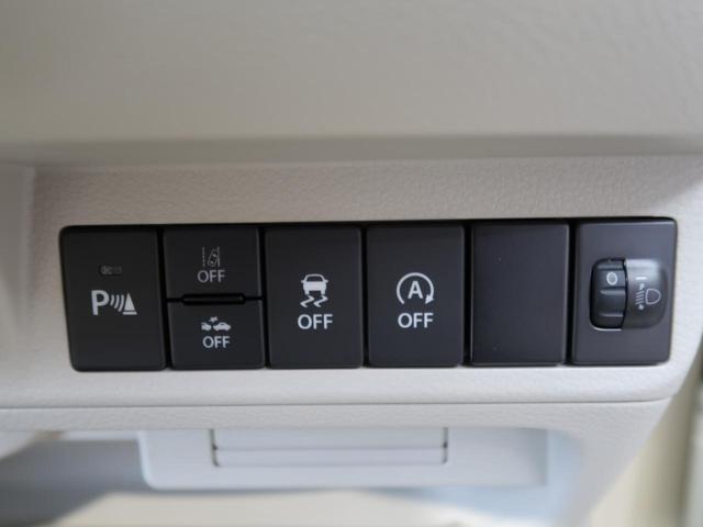 G 届出済未使用車 スズキセーフティサポート コーナーセンサー シートヒーター スマ-トキー オートライト ベンチシート(45枚目)