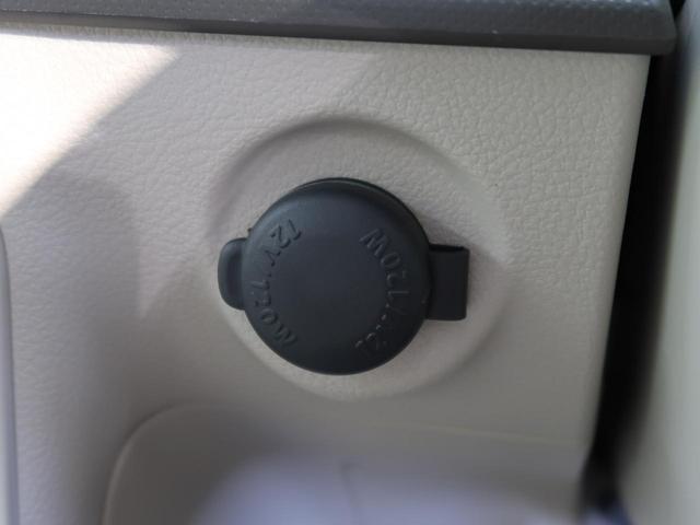 G 届出済未使用車 スズキセーフティサポート コーナーセンサー シートヒーター スマ-トキー オートライト ベンチシート(47枚目)