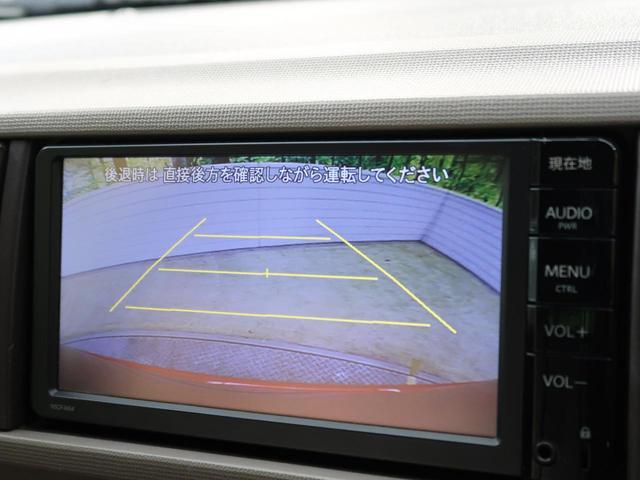 X Gパッケージ 禁煙車 純正ナビ バックカメラ Bluetooth再生 スマートキー オートエアコン フォグライト 地デジ 盗難防止装置 プライバシーガラス アイドリングストップ ベンチシート(8枚目)