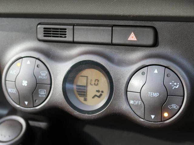 X Gパッケージ 禁煙車 純正ナビ バックカメラ Bluetooth再生 スマートキー オートエアコン フォグライト 地デジ 盗難防止装置 プライバシーガラス アイドリングストップ ベンチシート(9枚目)