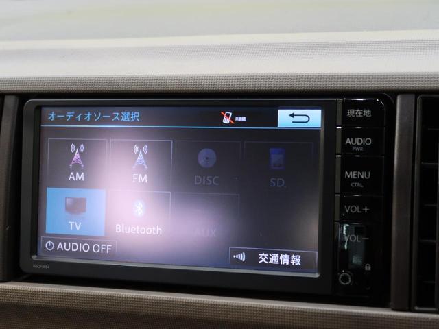 X Gパッケージ 禁煙車 純正ナビ バックカメラ Bluetooth再生 スマートキー オートエアコン フォグライト 地デジ 盗難防止装置 プライバシーガラス アイドリングストップ ベンチシート(26枚目)