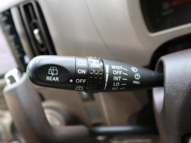 X Gパッケージ 禁煙車 純正ナビ バックカメラ Bluetooth再生 スマートキー オートエアコン フォグライト 地デジ 盗難防止装置 プライバシーガラス アイドリングストップ ベンチシート(27枚目)