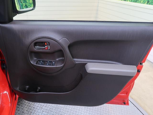X Gパッケージ 禁煙車 純正ナビ バックカメラ Bluetooth再生 スマートキー オートエアコン フォグライト 地デジ 盗難防止装置 プライバシーガラス アイドリングストップ ベンチシート(28枚目)