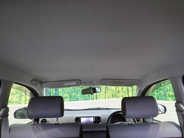 X Gパッケージ 禁煙車 純正ナビ バックカメラ Bluetooth再生 スマートキー オートエアコン フォグライト 地デジ 盗難防止装置 プライバシーガラス アイドリングストップ ベンチシート(32枚目)