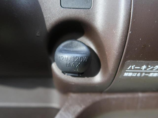 X Gパッケージ 禁煙車 純正ナビ バックカメラ Bluetooth再生 スマートキー オートエアコン フォグライト 地デジ 盗難防止装置 プライバシーガラス アイドリングストップ ベンチシート(42枚目)