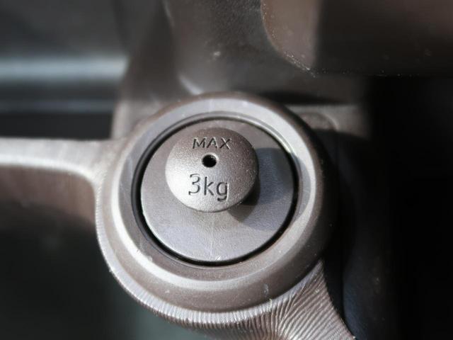 X Gパッケージ 禁煙車 純正ナビ バックカメラ Bluetooth再生 スマートキー オートエアコン フォグライト 地デジ 盗難防止装置 プライバシーガラス アイドリングストップ ベンチシート(43枚目)