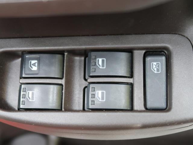 X Gパッケージ 禁煙車 純正ナビ バックカメラ Bluetooth再生 スマートキー オートエアコン フォグライト 地デジ 盗難防止装置 プライバシーガラス アイドリングストップ ベンチシート(45枚目)