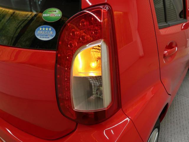 X Gパッケージ 禁煙車 純正ナビ バックカメラ Bluetooth再生 スマートキー オートエアコン フォグライト 地デジ 盗難防止装置 プライバシーガラス アイドリングストップ ベンチシート(59枚目)