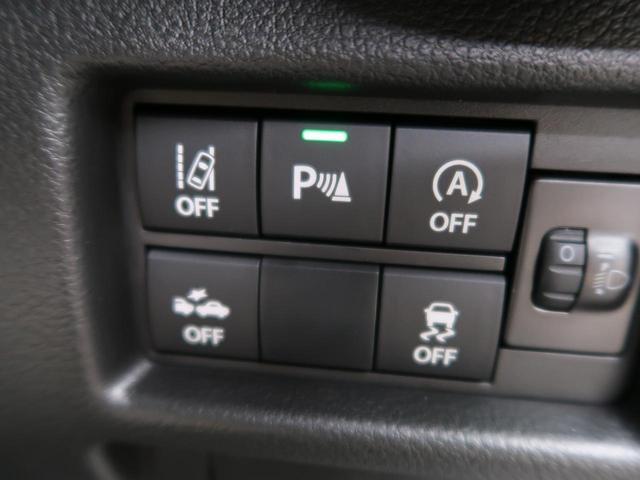 ハイブリッドG スズキセーフティーサポート 届出済未使用車 シートヒーター スマートキー オートエアコン オートライト ステアリングスイッチ 純正15インチアルミ 盗難防止装置 プライバシーガラス(7枚目)