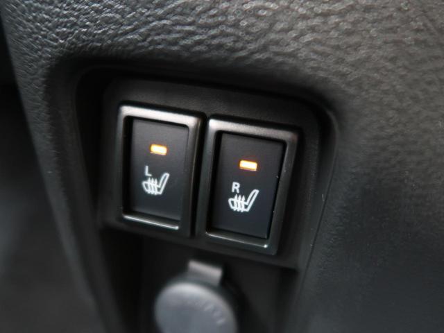 ハイブリッドG スズキセーフティーサポート 届出済未使用車 シートヒーター スマートキー オートエアコン オートライト ステアリングスイッチ 純正15インチアルミ 盗難防止装置 プライバシーガラス(8枚目)