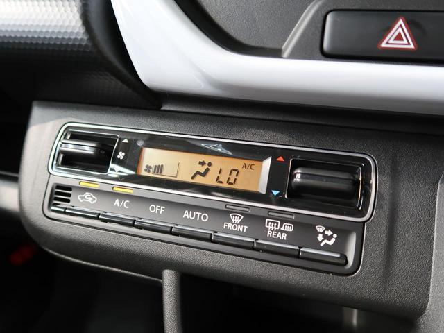 ハイブリッドG スズキセーフティーサポート 届出済未使用車 シートヒーター スマートキー オートエアコン オートライト ステアリングスイッチ 純正15インチアルミ 盗難防止装置 プライバシーガラス(9枚目)