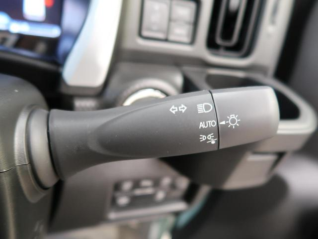ハイブリッドG スズキセーフティーサポート 届出済未使用車 シートヒーター スマートキー オートエアコン オートライト ステアリングスイッチ 純正15インチアルミ 盗難防止装置 プライバシーガラス(10枚目)