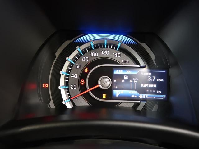 ハイブリッドG スズキセーフティーサポート 届出済未使用車 シートヒーター スマートキー オートエアコン オートライト ステアリングスイッチ 純正15インチアルミ 盗難防止装置 プライバシーガラス(23枚目)
