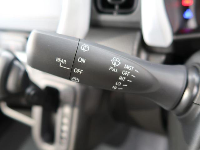 ハイブリッドG スズキセーフティーサポート 届出済未使用車 シートヒーター スマートキー オートエアコン オートライト ステアリングスイッチ 純正15インチアルミ 盗難防止装置 プライバシーガラス(24枚目)