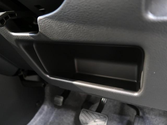 ハイブリッドG スズキセーフティーサポート 届出済未使用車 シートヒーター スマートキー オートエアコン オートライト ステアリングスイッチ 純正15インチアルミ 盗難防止装置 プライバシーガラス(34枚目)