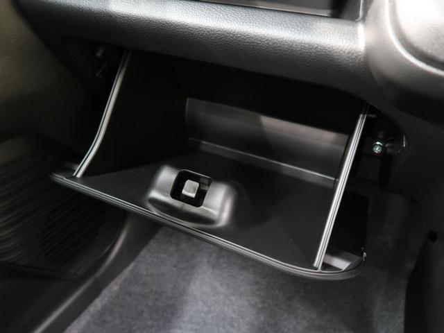 ハイブリッドG スズキセーフティーサポート 届出済未使用車 シートヒーター スマートキー オートエアコン オートライト ステアリングスイッチ 純正15インチアルミ 盗難防止装置 プライバシーガラス(35枚目)