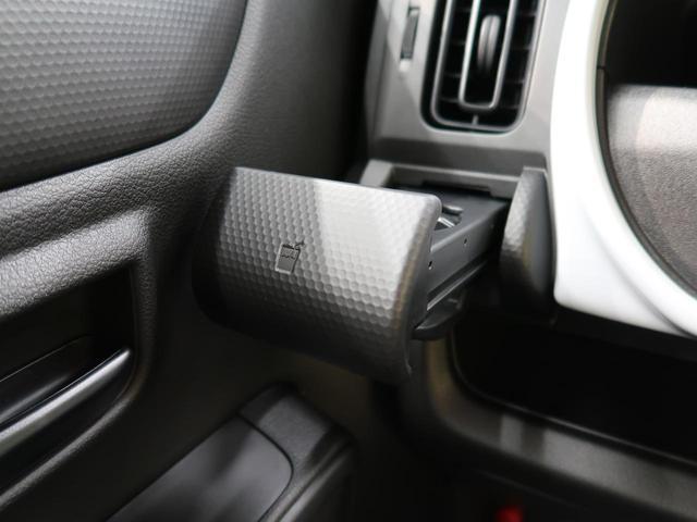 ハイブリッドG スズキセーフティーサポート 届出済未使用車 シートヒーター スマートキー オートエアコン オートライト ステアリングスイッチ 純正15インチアルミ 盗難防止装置 プライバシーガラス(36枚目)