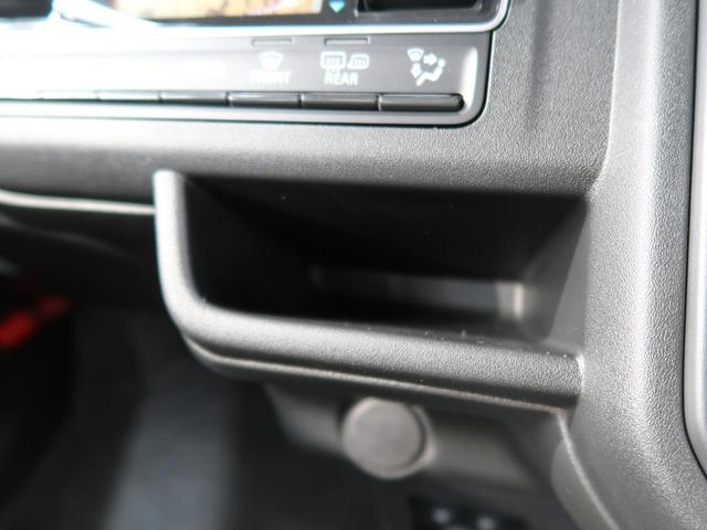 ハイブリッドG スズキセーフティーサポート 届出済未使用車 シートヒーター スマートキー オートエアコン オートライト ステアリングスイッチ 純正15インチアルミ 盗難防止装置 プライバシーガラス(37枚目)