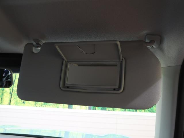 ハイブリッドG スズキセーフティーサポート 届出済未使用車 シートヒーター スマートキー オートエアコン オートライト ステアリングスイッチ 純正15インチアルミ 盗難防止装置 プライバシーガラス(41枚目)