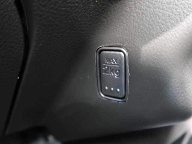 ハイブリッドG スズキセーフティーサポート 届出済未使用車 シートヒーター スマートキー オートエアコン オートライト ステアリングスイッチ 純正15インチアルミ 盗難防止装置 プライバシーガラス(42枚目)