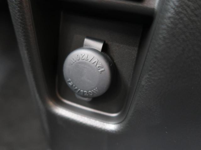 ハイブリッドG スズキセーフティーサポート 届出済未使用車 シートヒーター スマートキー オートエアコン オートライト ステアリングスイッチ 純正15インチアルミ 盗難防止装置 プライバシーガラス(43枚目)