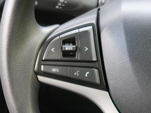 ハイブリッドG スズキセーフティーサポート 届出済未使用車 シートヒーター スマートキー オートエアコン オートライト ステアリングスイッチ 純正15インチアルミ 盗難防止装置 プライバシーガラス(45枚目)