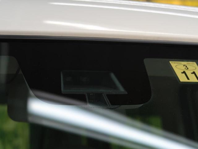 X 電動スライドドア 衝突軽減装置 禁煙車 SDナビ 2トーンカラー フルセグTV スマートキー オートエアコン オートライト ロールサンシェード 盗難防止装置 プライバシーガラス アイドリングストップ(8枚目)