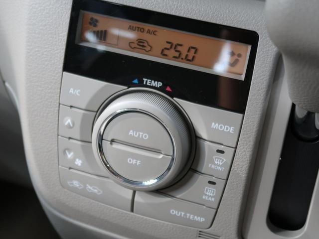 X 電動スライドドア 衝突軽減装置 禁煙車 SDナビ 2トーンカラー フルセグTV スマートキー オートエアコン オートライト ロールサンシェード 盗難防止装置 プライバシーガラス アイドリングストップ(10枚目)