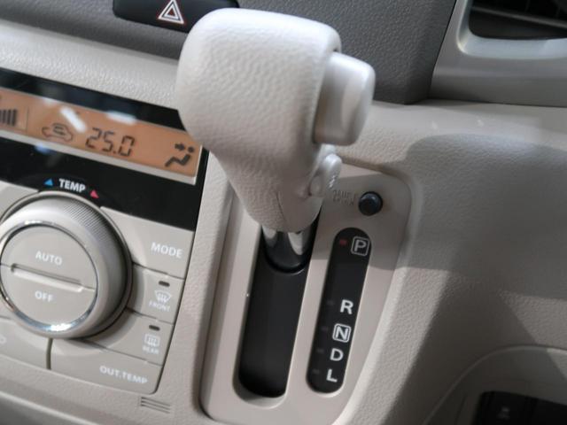 X 電動スライドドア 衝突軽減装置 禁煙車 SDナビ 2トーンカラー フルセグTV スマートキー オートエアコン オートライト ロールサンシェード 盗難防止装置 プライバシーガラス アイドリングストップ(23枚目)