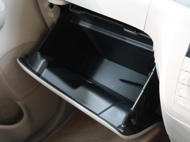 X 電動スライドドア 衝突軽減装置 禁煙車 SDナビ 2トーンカラー フルセグTV スマートキー オートエアコン オートライト ロールサンシェード 盗難防止装置 プライバシーガラス アイドリングストップ(36枚目)