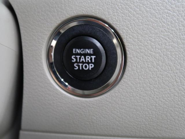X 電動スライドドア 衝突軽減装置 禁煙車 SDナビ 2トーンカラー フルセグTV スマートキー オートエアコン オートライト ロールサンシェード 盗難防止装置 プライバシーガラス アイドリングストップ(43枚目)
