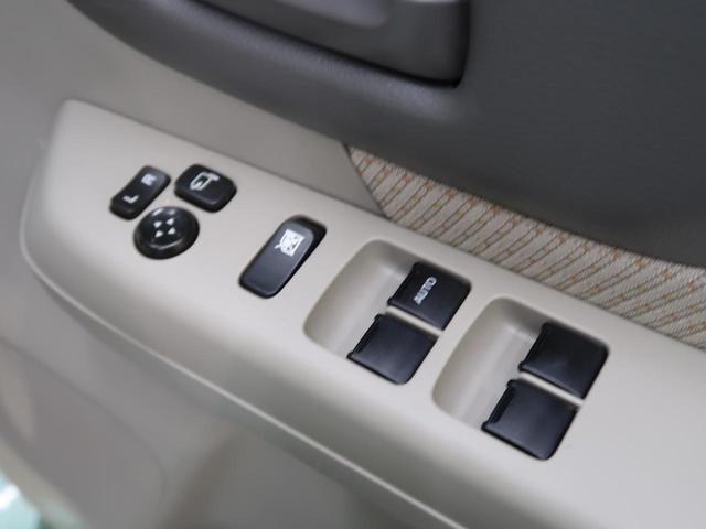 X 電動スライドドア 衝突軽減装置 禁煙車 SDナビ 2トーンカラー フルセグTV スマートキー オートエアコン オートライト ロールサンシェード 盗難防止装置 プライバシーガラス アイドリングストップ(45枚目)