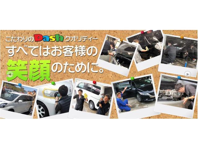 当店H.P.も是非覗いてみてください!http://www.car-dash.jp/安心の自社ローンシステムご紹介しております。H.P上に仮審査フォームございます。自社ローンご希望の方はご利用下さい。