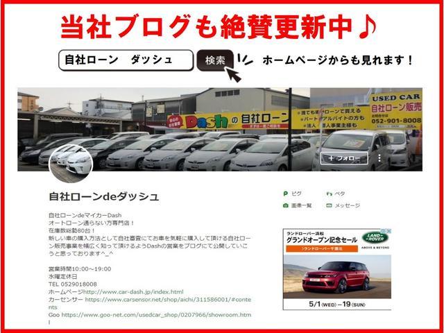 「トヨタ」「プリウス」「セダン」「愛知県」の中古車45