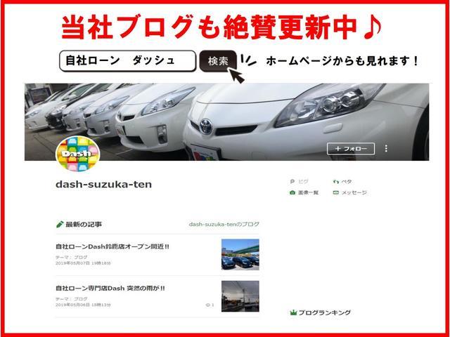 「トヨタ」「ヴォクシー」「ミニバン・ワンボックス」「愛知県」の中古車48