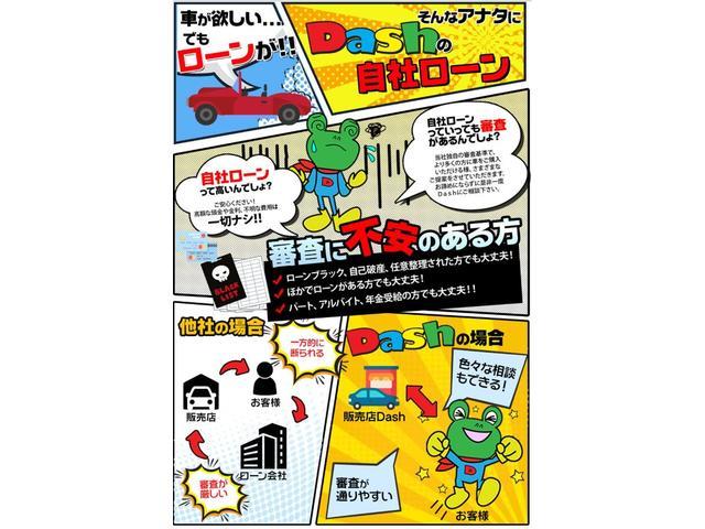 「トヨタ」「ヴォクシー」「ミニバン・ワンボックス」「愛知県」の中古車50